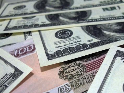 Зарубежные счета чиновников оценили в несколько миллиардов долларов