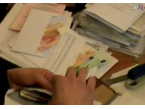 """Особую """"заботу"""" об инвалидах проявлял начальник филиала №60 Главного бюро медико-социальной экспертизы Илья Брагин"""