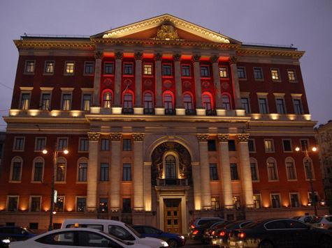 На День города Москву зальют светом