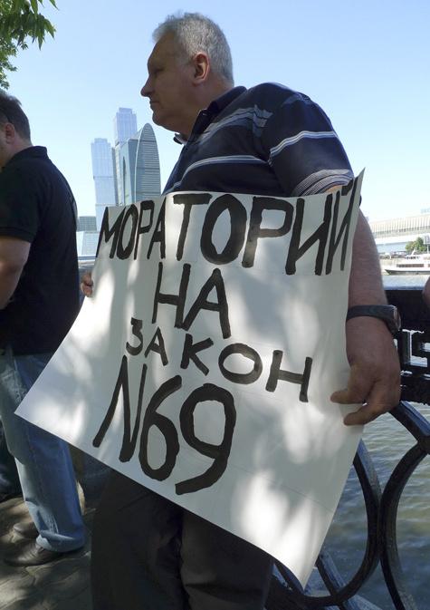 Они протестуют против недоработок в документе, регулирующем их деятельность