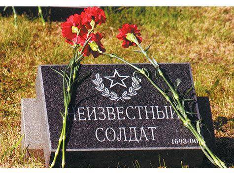 На Богородском кладбище осталось 144 захоронения неопознанных воинов