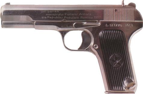 120 наградных пистолетов разных марок заказала Генеральная прокуратура РФ для своих сотрудников