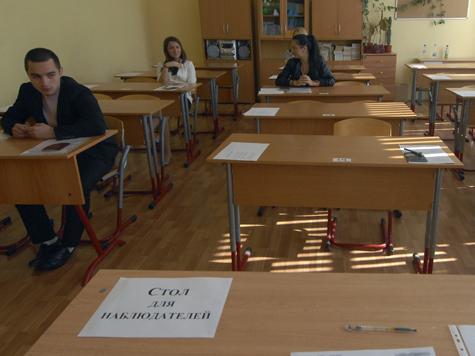 По итогам ЕГЭ без аттестатов остались более 25 тысяч выпускников
