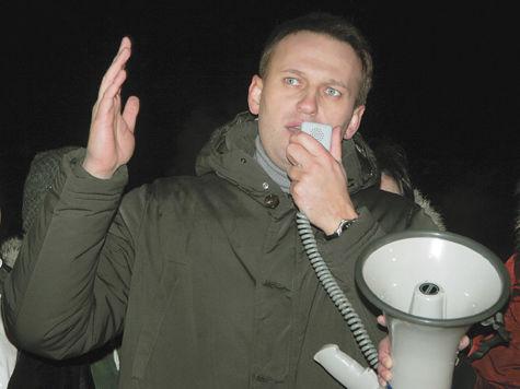 Навальный объяснил «МК», как искать тайную недвижимость чиновников