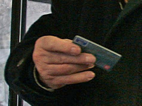 Льготники смогут расплатиться за бытовую технику электронным сертификатом