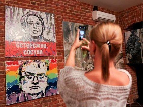 Из музея вчера изъяли четыре полотна с выставки «Правители»