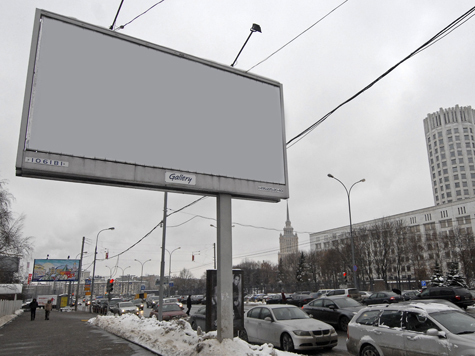 Эксперты отмечают, что, со скандалом демонтировав рекламу МТС на Павелецкой накануне Евро-2012, московские власти стали жертвой корпоративных интриг на рынке сотовой связи