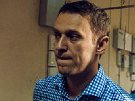 В чем виновен Алексей Навальный?