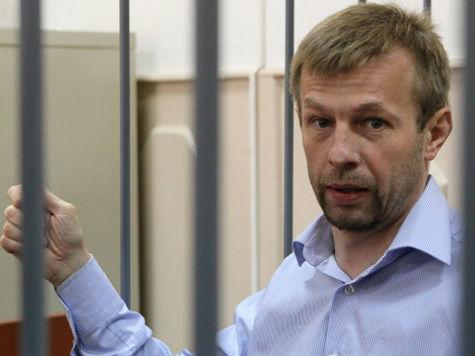 Евгения Урлашова убрали с должности мэра