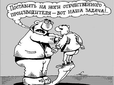 Россия - ВТО: у кого сбываются мечты?