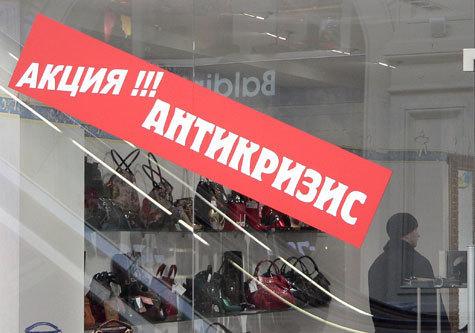 Нужно ли стимулировать кредитование в России?