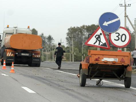Российские трассы поправят к 2014 году