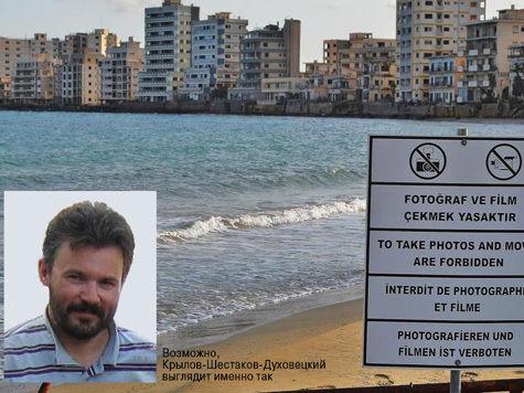 Как петербуржцев заманивают на оккупированные территории