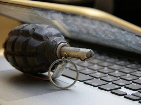 ЦРУ следит за интернетом из центра Москвы