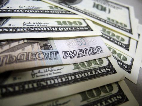 30 нелегальных обменников ликвидированы в Москве