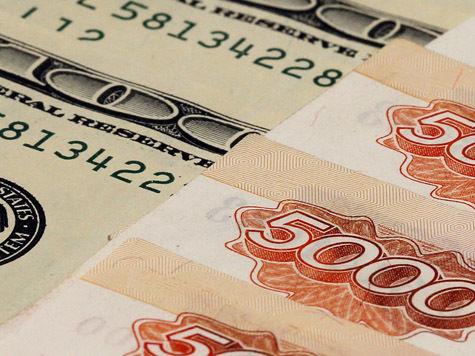 Евгения Васильева может быть причастна к незаконной продаже памятника культуры