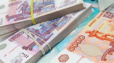 Российский бюджет может потерять сразу 100 млрд долларов