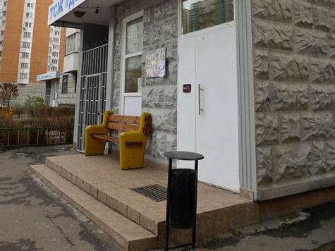 Декан Правительственной Академии сам впустил грабителя в подъезд
