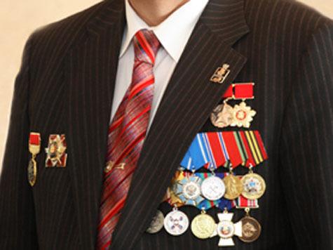 Чего стоят в России звания и награды?