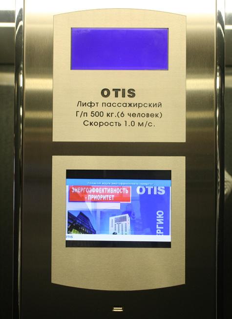 Горожане не смогут спрятаться от новостей даже в лифте