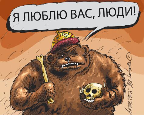 """Медведев и """"медведи"""": """"так будет"""""""
