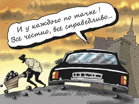 Секретное «бензиновое» совещание: ждем дефицита