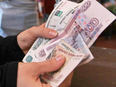 Зарплата московских учителей за три года выросла на 60%