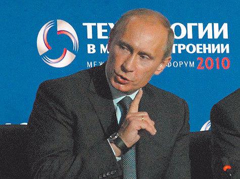 Путин обещал иностранным партнерам честную игру
