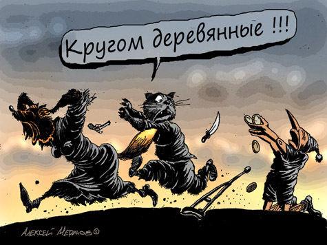 В зоне рискованного рубля