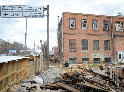 Жители города исправляют ошибку бывшего градоначальника и пытаются спасти 110-летний памятник архитектуры