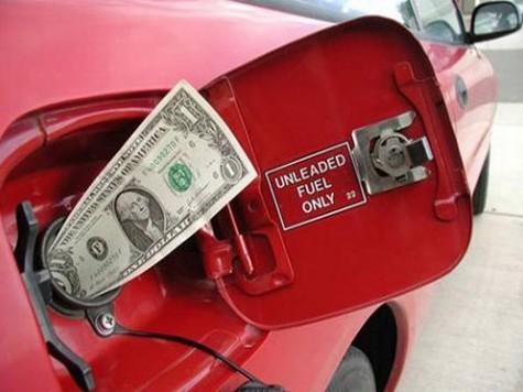 Как получить компенсацию за дорогой бензин