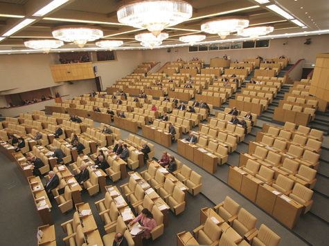 Депутата-коммуниста хотят засудить за испорченную форму