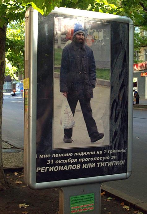 Григорий Перельман стал украинским пенсионером