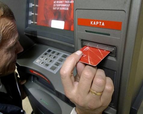 С банковских карт воруют все кому не лень