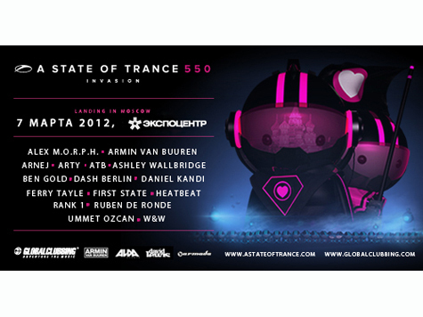 Globalclubbing представляет A State of trance 550 invasion