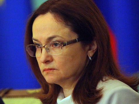 Эльвира Набиуллина открестилась от ответственности за экономику