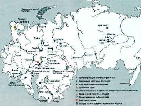 Спустя 30 лет ученые изучили последствия ядерных взрывов в Сибири