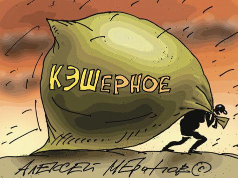 """И не только нашел новые сведения, но и отправил в Совет Федерации письмо на фирменном бланке """"МК"""", которое придется рассмотреть. Ранее сенаторы отказывались изучать разоблачения Навального."""
