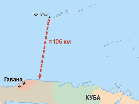 Американка доплыла с Кубы до США за 53 часа