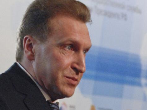 За что Путин повысил зарплаты чиновникам-миллионерам?