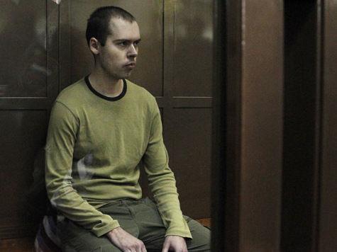 Дмитрий Виноградов отказался назвать мотив расстрела семерых человек