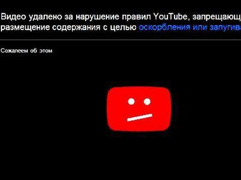 «Горячее» видео-дело