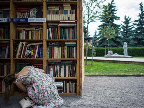 «Книги в парках» закрывают сезон: на очереди «буктрейлеры»
