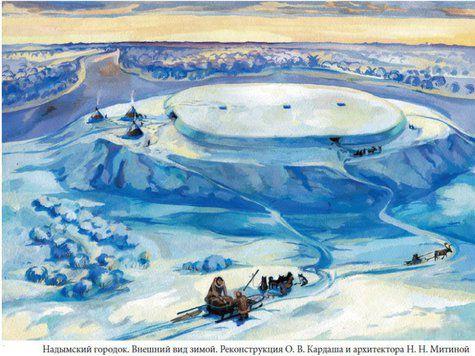 «Российское открытие»: Найден невидимый «замок» воинственных самоедов