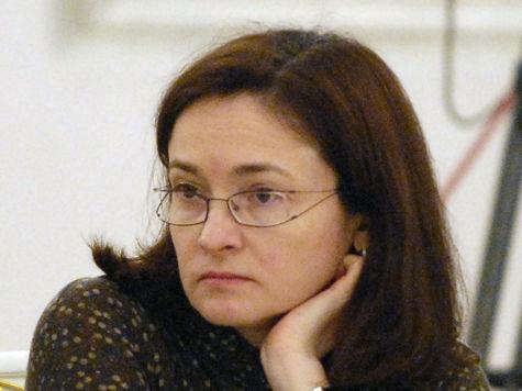 Набиуллиной не стоит ждать теплого приема в Госдуме: мнения депутатов
