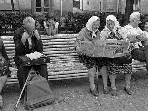 Ижевск, Удмуртия, страна. Год 1962-й