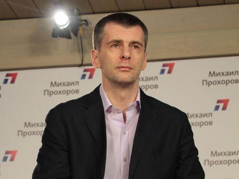 Михаил Прохоров готов пожертвовать Ё-мобилем ради политики