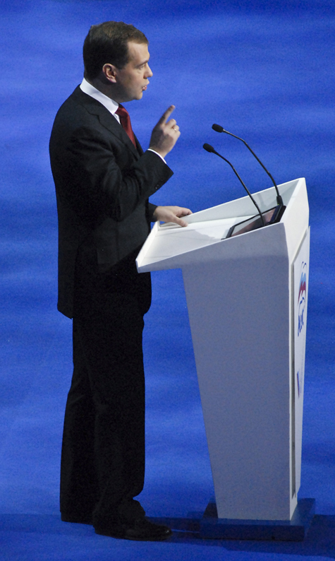 Выборы по-медведевски