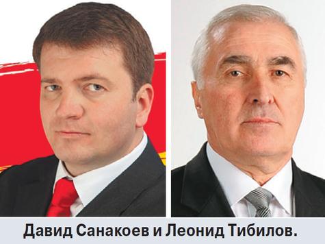 В Южной Осетии кандидаты отрекаются от Кокойты