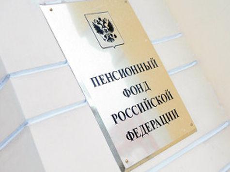сайт судебных приставов орск